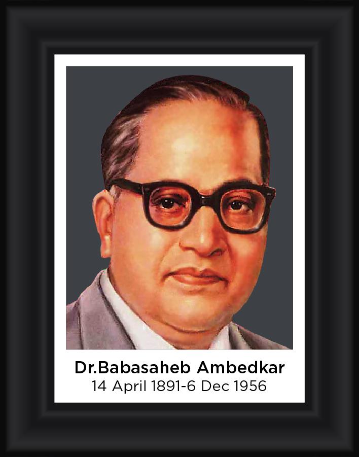 Vishwaratna DR. B. R. AMBEDKAR
