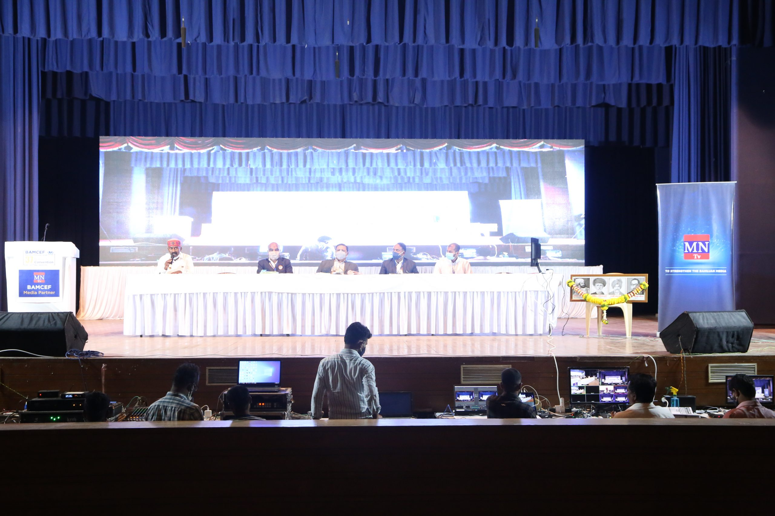 BAMCEF & Rashtriya Mulnivasi Sangh 37th Joint National Convention (Virtual)