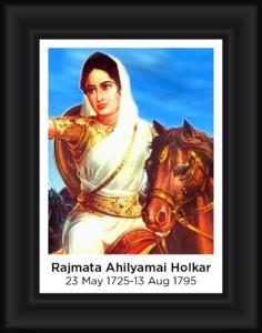 Rajmata Ahilyamai Holkar