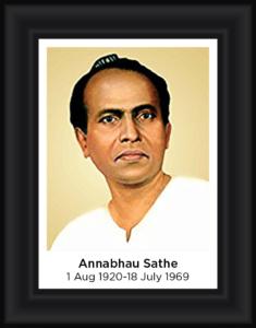 Sahityaratna Annabhau Sathe