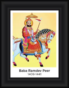 Baba Ramdev Peer