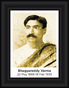 Bhyagyareddy Varma