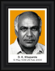 D. K. Khaparde