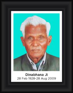 Deena Bhana