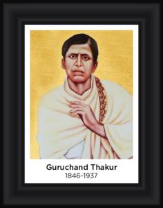 Guruchand Thakur