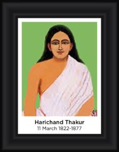 Harichand Thakur