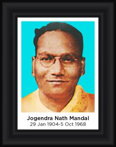 Jogendra Nath Mandal