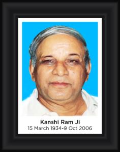 Bahujan Nayak Manyavar Kanshiram