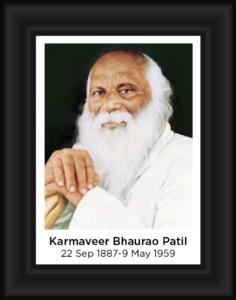 Shikshan Maharshi Karamveer Bhaurao Patil