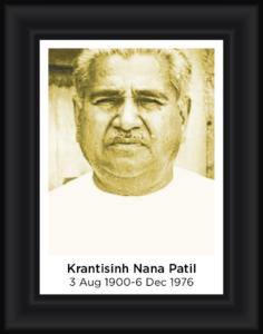Kantisingh Nanasaheb Patil