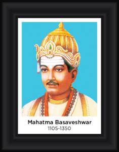 Mahatma Basveshwar