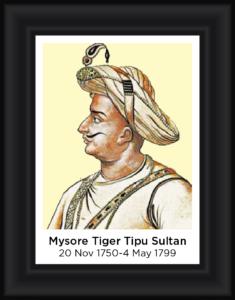 Mysore Tiger Tipu Sultan
