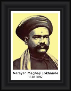 Narayan Megaji Lokhande