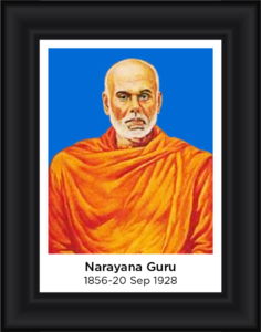 Narayan Guru