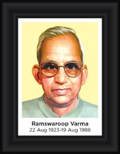 Ramswaroop Varma