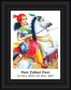 Rani Zalkari Devi