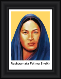 Rashtramata Fatima Shaik