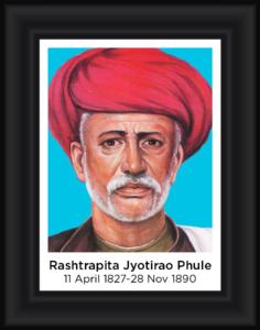 Rashtrapita Jyotirao Phule