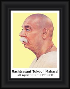 Rashtra Sant Tukadoji Maharaj