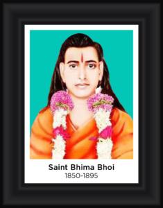 Saint Bhima Bhoi