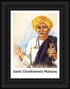 Sant Chokhamela Maharaj