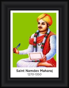 Sant Namdeo Maharaj