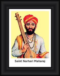 Sant Narhari Maharaj