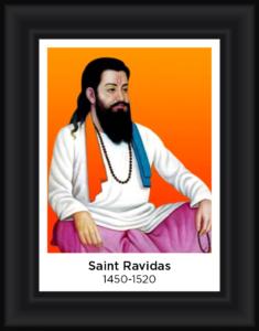 Sant Shiromani Ravidas