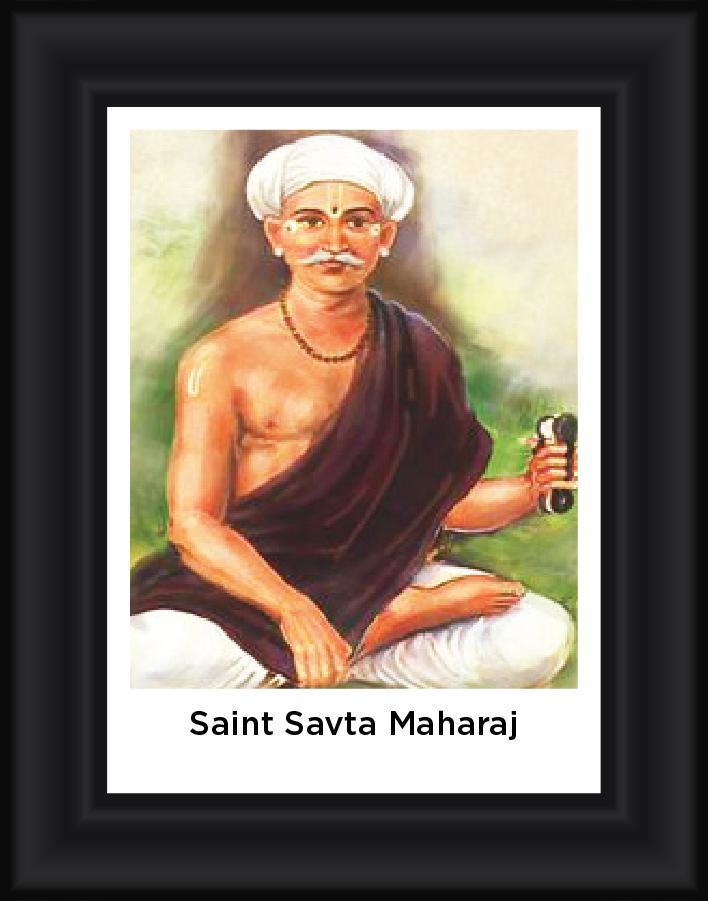 Sant Savata Maharaj