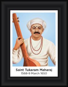 Jagtguru Sant Tukaram Maharaj