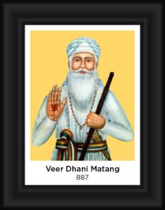 Veer Dhani Matang
