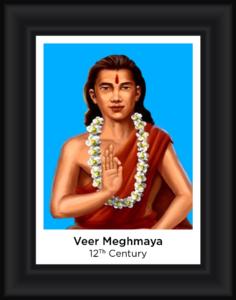 Veer Meghmaya