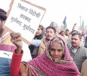 Rashtriya Kisan Morcha – Kisan Andolan किसान विरोधी काले कानून के विरोध में देश के किसानों द्वारा चलाये जा रहे आंदोलन को राष्ट्रिय किसान मोर्चा द्वारा समर्थन …