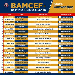 BAMCEF & RMS State Conventions 2021