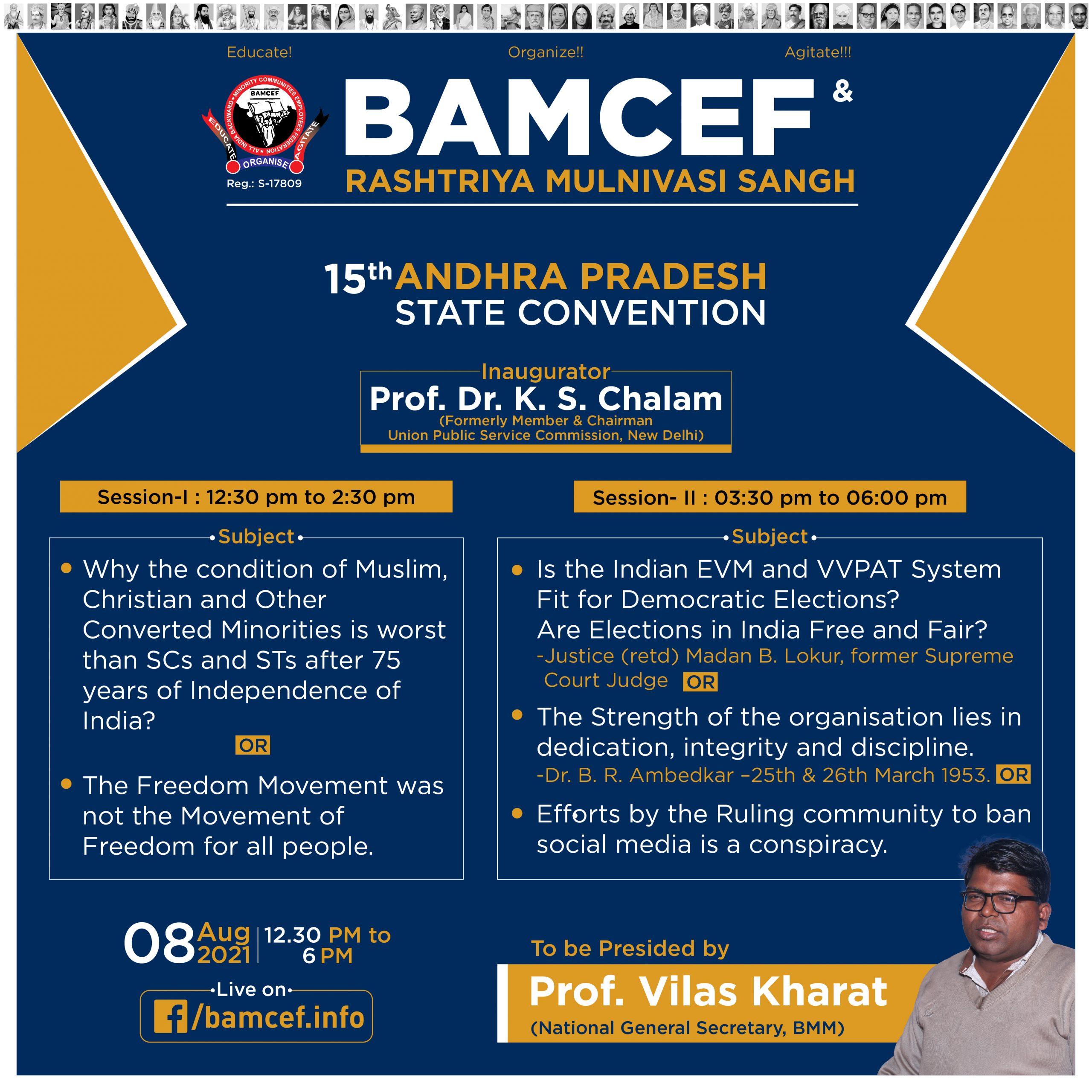 BAMCEF & Rashtriya Mulnivasi Sangh 15th State Convention of Andhra Pradesh.